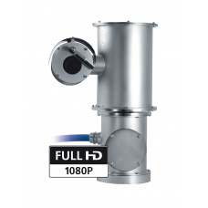 HD PTZ camera for onshore/offshore, marine and industrial areas NXPTZHD1FVW0Z00A